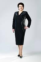 Платье женское Petro Soroka модель АТ 1235-04