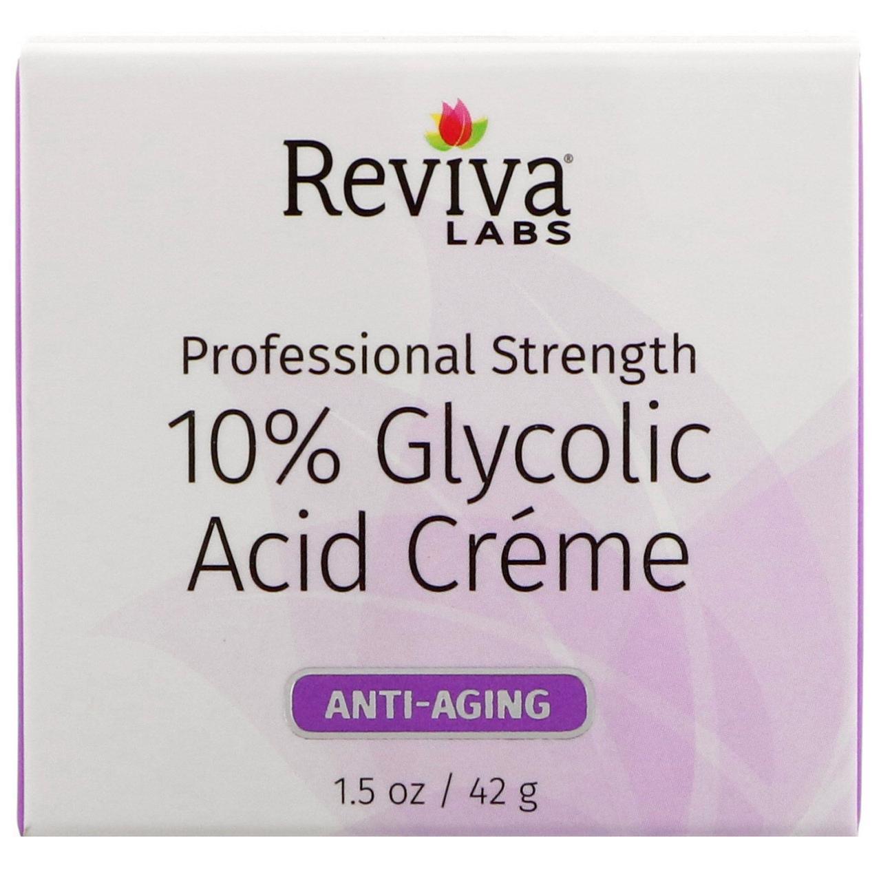 Reviva Labs, Крем с гликолевой кислотой 10%, 1,5 унции (42 г)
