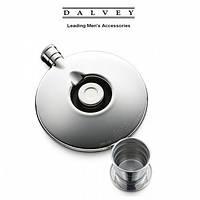 Фляжка с Кружкой Телескопической Dalvey DA458