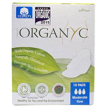 Organyc, Гигиенические прокладки при умеренных выделениях, 10 шт.