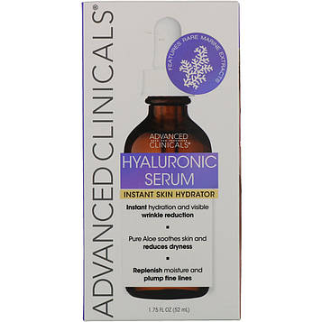 Advanced Clinicals, Hyaluronic Serum, 1.75 fl oz (52 ml)