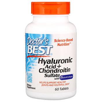 Doctors Best, Лучшая гиалуроновая кислота с сульфатом хондроитина и коллагеном BioCell, 60 таблеток