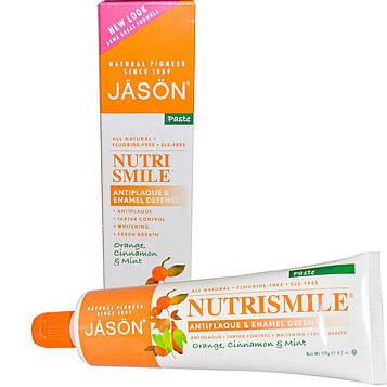 Jason Natural, Паста NutriSmile, предотвращает появление зубного налета и защищает эмаль, Апельсин, корица и мята, 4,2 унции (119 г)