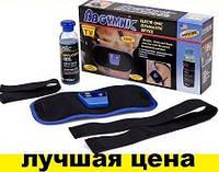 Пояс Ab Gymnic, пояс для пресса Ab Gymnic,  миостимулятор для мышц