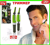 Триммер бритва microTouch для Носа бровей Бороды ушейx Max, фото 1