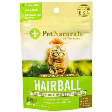 Pet Naturals of Vermont, «Меховой комок», для кошек, 30 жевательных таблеток, 1,59 унции (45 г)
