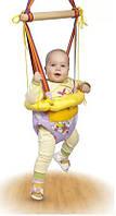 Детские прыгунки 3в1 с обручем Sportbaby