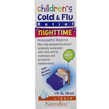 NatraBio, Средство против насморка и простуды у детей, ночное, 1 ж. унц. (30 мл)