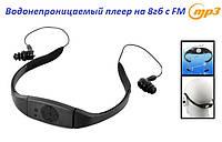 Спортивный водонепроницаемый MP3-плеер IPX8 на 8 ГБ с функцией Радио и FM