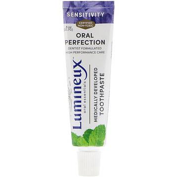 Oral Essentials, Медицинская зубная паста для чувствительных зубов, 0,8 унц. (22,7 г)