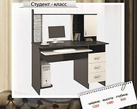Компьютерный стол Студент-класс Эверест