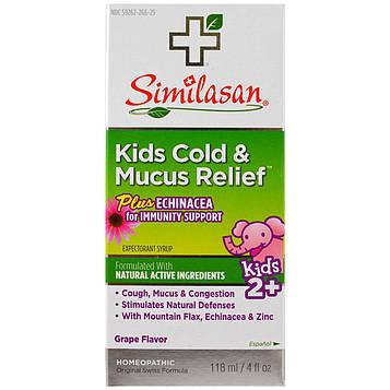 Similasan, Средство против простуды и мокроты у детей, виноград, 118 мл (4 жидк. унц.)