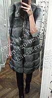 Меховые жилеты из чернобурки