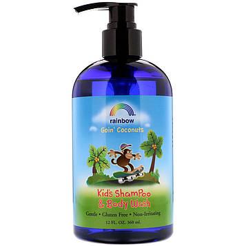 Rainbow Research, Детский шампунь и гель для душа, Goin Coconuts, 12 жидких унций (360 мл)