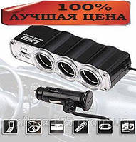 Разветвитель c USB IN-CAR тройной разветвитель для авто, фото 1
