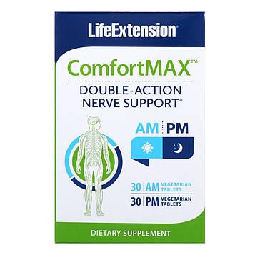Life Extension, ComfortMax, Поддержка нервной системы двойного действия, Для утреннего и вечернего времени суток, 30 вегетарианских таблеток для