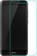 Защитное стекло Mocolo 2.5D 0.33 mm Tempered Glass для Huawei P8 Lite 2017/Nova Lite (HW1216) КОД: 396137