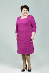 Платье женское Petro Soroka модель КТ 2013-24
