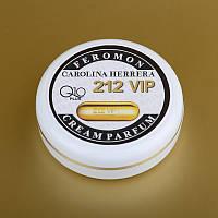 Крем для рук и лица с феромонами 212 VIP Carolina Herrera + Q10 50 мл