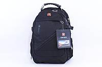 """Рюкзак для ноутбука """"SWISSGEAR 8810S"""", фото 1"""