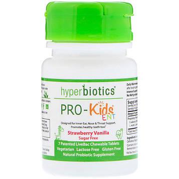 Hyperbiotics, PRO-Kids ENT, Клубника и ваниль, Без сахара, 7 жевательных таблеток