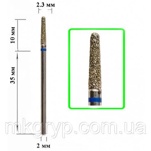 Алмазная насадка Конус Blue 2,3*10