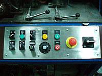 Модернизация: горизонтальный упаковочный автомат Колибри А-176