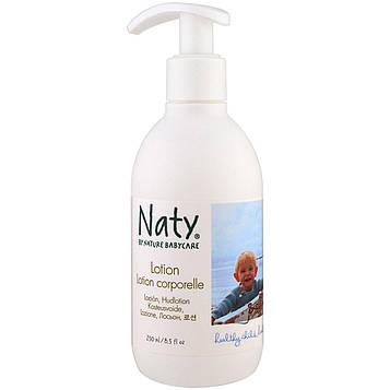 Naty, Лосьон, 8,5 жидких унций (250 мл)