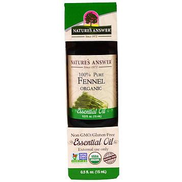 Natures Answer, Органическое эфирное масло фенхеля , 0,5 жид. унции (15 мл)