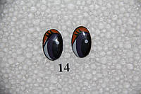 Глазки рисованные,   22*15 мм.   №14