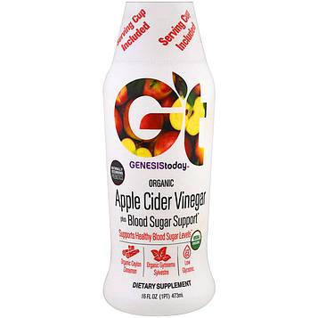 Genesis Today, яблочный уксус органического происхождения для нормализации уровня сахара в крови, 473 мл (16 унций)