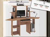 Компьютерный стол СКУ-2 Эверест