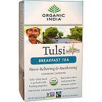 Organic India, Чай с базиликом Holy Basil, чай Breakfast Tea, 18 пакетиков для заваривания, 1,08 унции (30,6 г)