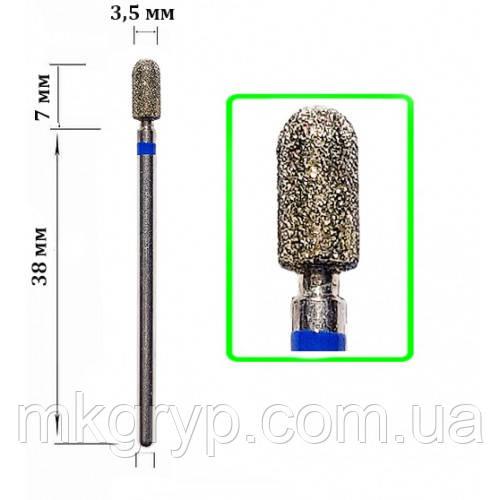 Алмазная насадка Цилиндр закругленный Blue Ø3,5*7