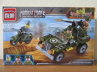 """Конструктор """"Военный джип"""" Combat Zones Brick 1703, 99 дет."""