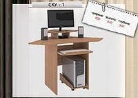 Компьютерный стол СКУ-1 Эверест