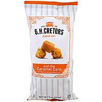 G.H. Cretors, Popped Corn, Just the Caramel Corn, 8 oz (227 g)