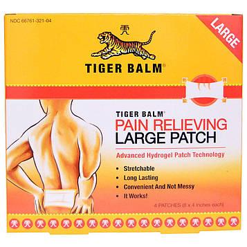 Tiger Balm, Обезболивающий пластырь, большой размер, 4 шт. (8 x 4 дюймов шт.)