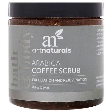 Artnaturals, Скраб из кофе арабика, 249 г