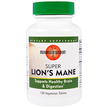 Mushroom Wisdom, Super Lions Mane, 120 вегетарианских таблеток