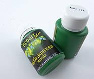 Акриловая художественная краска ЭкоАрт 50 мл Темно зеленый, фото 2