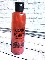 Шелковый арома гель для душа Aroma Psyheya quotRose Goldquot 200 мл, КОД: 158135