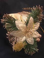 Новогодний декор.Шар новогодний., фото 3