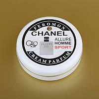 Парфюмированный крем для рук и лица с феромонами Chanel Allure Homme Sport  + Q10 50 мл