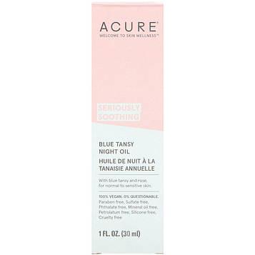 Acure, Активное смягчение, ночное масло синей пижмы, 30 мл