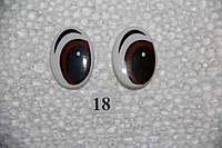 Глазки рисованные,  30*22 мм.   №18