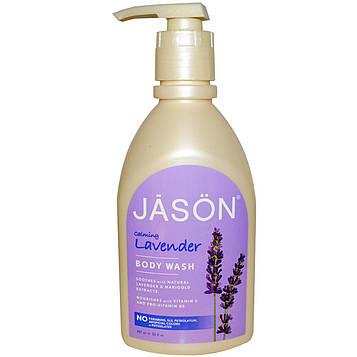 Jason Natural, Гель для душа, Успокаивающая лаванда, 30 жидких унций (887 мл)
