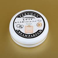 Парфюмированный крем для рук и лица с феромонами Chanel Coco Mademoiselle + Q10 50 мл