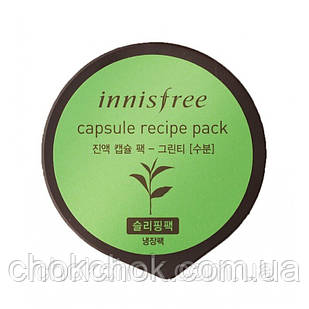 Ночная маска с зеленым чаем innisfree Capsule Recipe Pack Green Tea