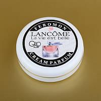 Парфюмированный крем для рук и лица с феромонами La Vie Est Belle Lancome+ Q10 50 мл